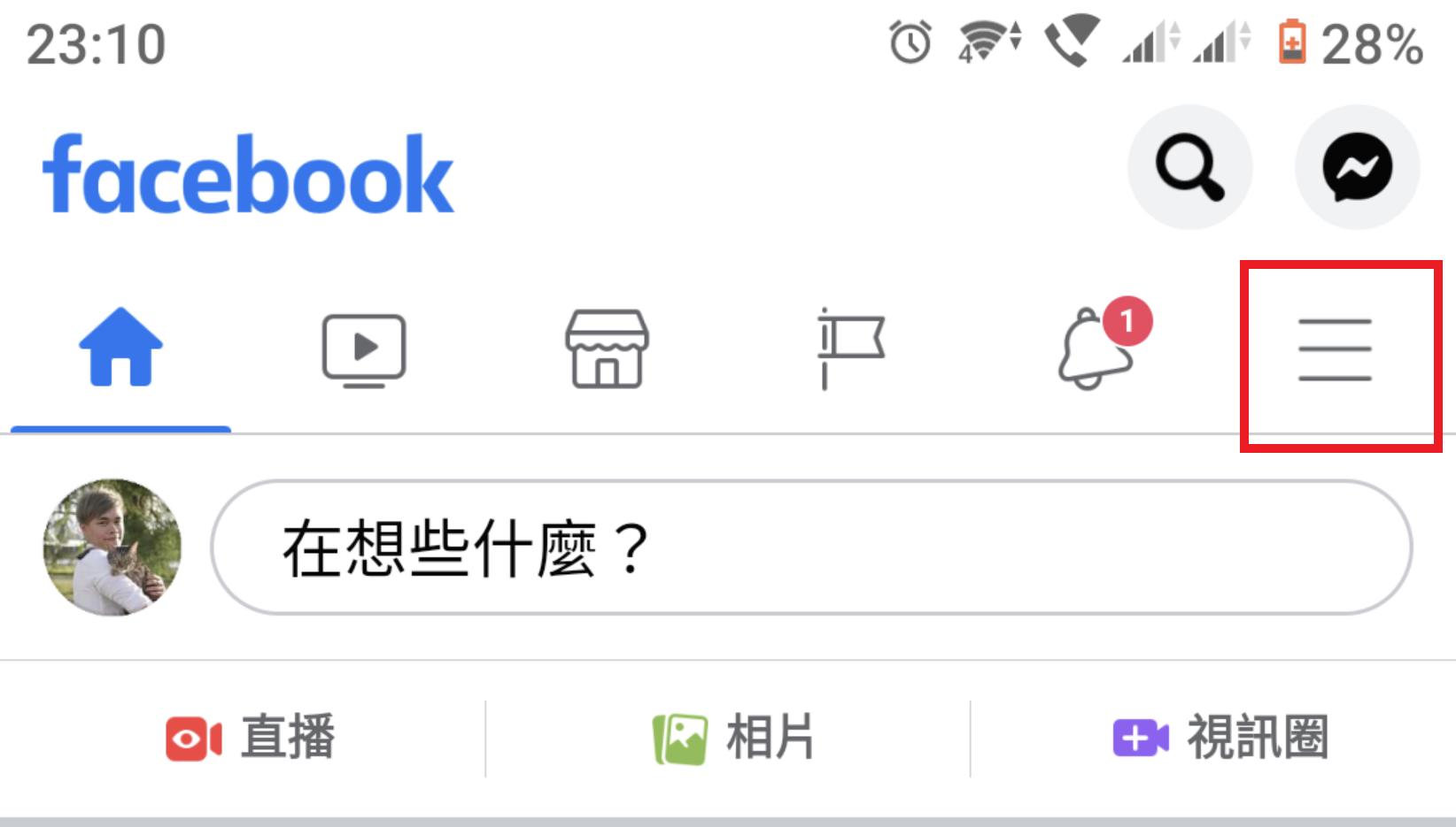Facebook 新功能,帶你製作屬於自己的虛擬替身