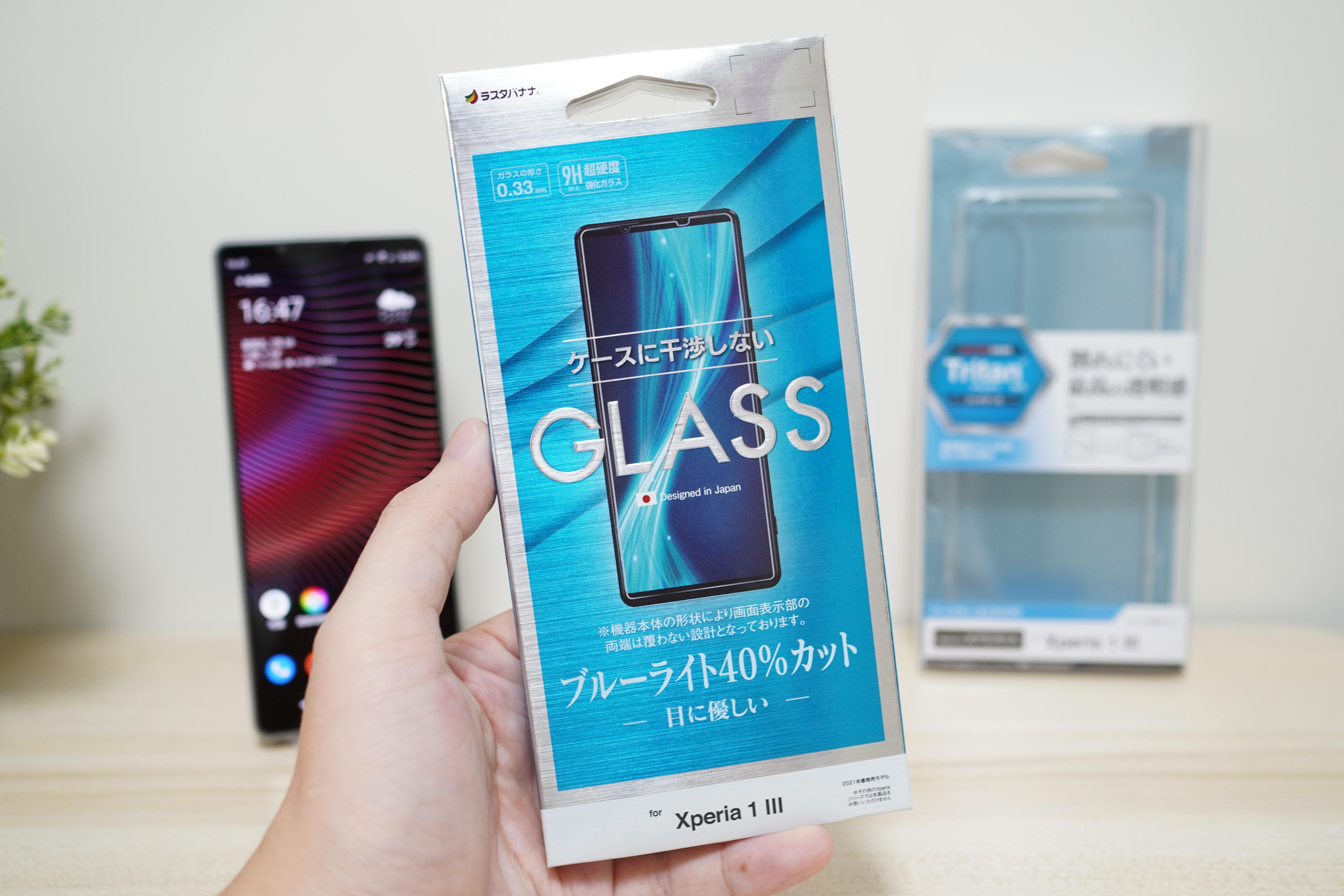 Made for Xperia 認證配件RASTA BANANA 高透明保護殼、濾藍光玻璃保護貼,Xperia 1 III配件分享
